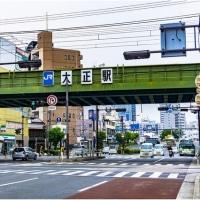 JR大正駅・北川・南側