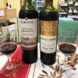 キリッと冷えたウクライナの赤ワイン2種類が無料試飲できます!