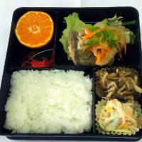 2017-01-19 今日のお弁当