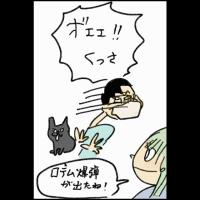 黒猫ロデムの宅急便