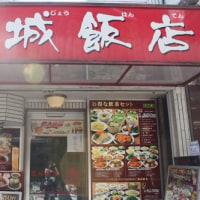 鎌倉~横浜に。