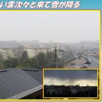 それでも大阪は恵まれている 「黒い雲次々と来て雪が降る」