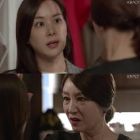 「完璧な妻」コ・ソヨン、「この方が母?!」チョ・ヨジョン母娘ミステリー不気味