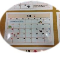 ♪ おしゃれに卓上カレンダー作り (エクセル) ♪ 。。