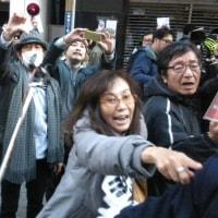 憲法九条信者「竹島は韓国領土」 香山リカ「機動隊に人権ない」