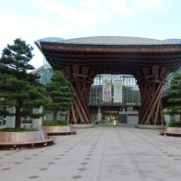 金沢旅行は楽しかったです