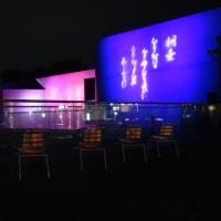 「京都北山 光の庭」/陶板名画の庭