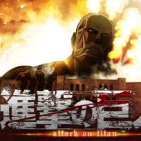 アニメ「進撃の巨人」感想