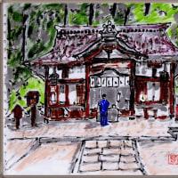 山の辺の道途中 (5)狭井神社