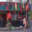 2017.07.15 中野区 中野5: 超カラフルな餃子屋「やまよし」