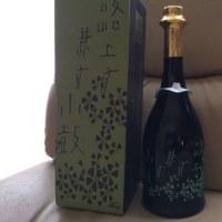 枕と日本酒