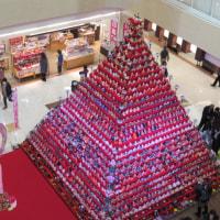 日本一高いピラミッドひな壇