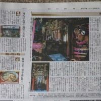 テクノで届け仏の心、福井市東郷二ケ町照恩寺。