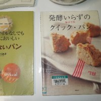 おいしい秋です!松茸風味、きのこ炊き込みごはん。オイル抜き、太らないシンプルパン