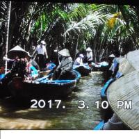 ベトナム・ホーチミンの旅(1)