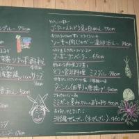 沖縄料理を堪能
