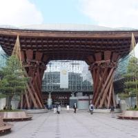 金沢へ女子旅~1日目「金沢駅&金沢城公園」編~