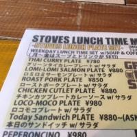 ブルーチーズバーガーを食べてみた in STOVES(ストーブス)
