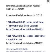 RAIN  V LIVE 日程表  告知