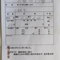 2017年 越後むらかみ清流三面川あゆ解禁6月24日土曜日零時解禁