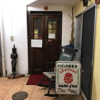 小倉北区魚町の「インドカレー  ガネーシャ」