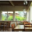 広尾町 「Garden View」 + 大森カントリーガーデン