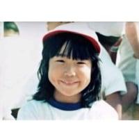 【みんな生きている】横田めぐみさん[川崎市]/BSN