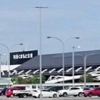 何が変わるか熊本空港の民営化 第一回