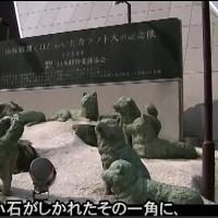 情に厚い男だった渡瀬さん「南極物語」