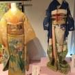 ~play kimono 2017 ~