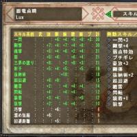 2017/05/04 初の弓装備