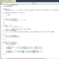 C#で遊んでました。class Programとは?