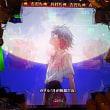 【エヴァ11甘】6時間タイムミッション死闘BATTLE開始!