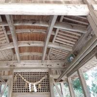日浦畑大元神社