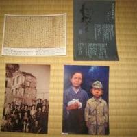 四国五郎 弟への鎮魂歌(抄)