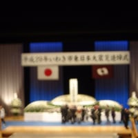 東日本大震災 6回目の命日