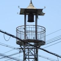 上田市秋和の火の見櫓