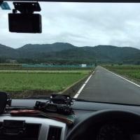 OSINO村へ