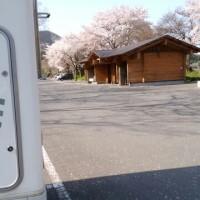 日和田山 登山口駐車場 巾着田