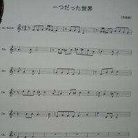 歌を作ってみました(若干修整しました)