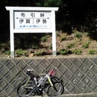 天丼セット(空木)
