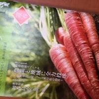 #JA香川県きらりの土・ひと・くらしをつなぐ、香川の交流誌に‥