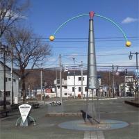 一日散歩きっぷで久々の根室本線と夕張支線 … 番外編・北海道の重心地