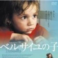 記録 映画2010/1月~3月