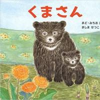 4月19日(水)のこひつじ文庫