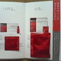 インアンドオン(IN&ON)の「シャープフォーミュラ ドリンク」とその他のシリーズ