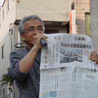 駅頭宣伝におけるスピーチの内容について