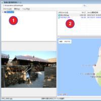 写真のGPS情報を地図表示