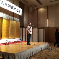 『世川行介さんを声援する宴』の光景1。