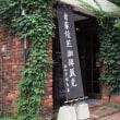 旭川平和通りと喫茶店「ちろる」
